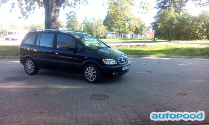 Opel Zafira photo 2