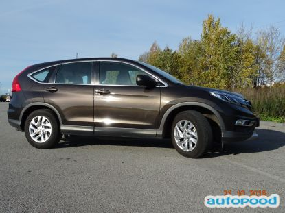 Honda CR-V photi 1